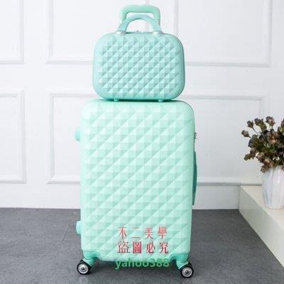 美學264行李箱拉杆箱萬向輪20寸旅行箱硬箱26鑽石面女密碼箱拉箱登機❖21199