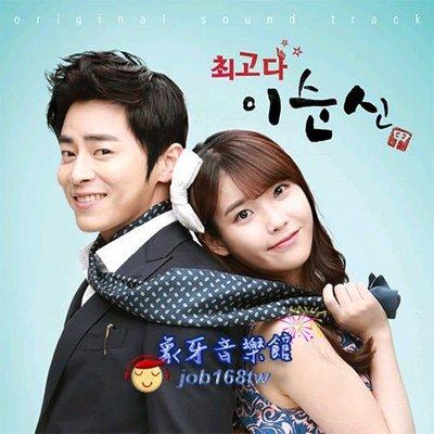 【象牙音樂】韓國電視原聲帶-- 最佳李純信 Lee Soon Shin is the Best OST (KBS TV Drama)