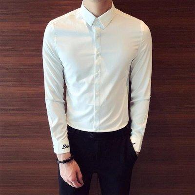 純色簡約百搭顯瘦款袖口刺繡男士正韓修身長袖素面襯衫