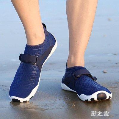 運動鞋男 速干赤足跑步機男女浮潛游泳鞋涉水成人潛水襪 nm9877