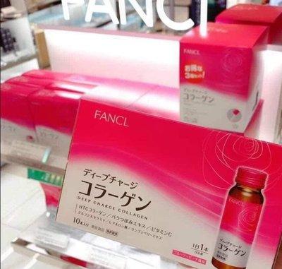 日本版 Fancl Tense Up