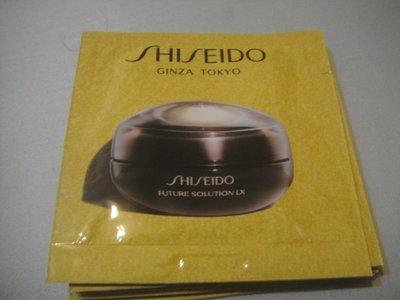 全新SHISEIDO 資生堂時空琉璃 極上御藏眼唇霜1ml(期限2020/05)現貨150包