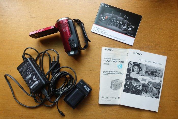 [C.M.平價精品館]SONY索尼DCR-SR47高畫質記憶卡式數位攝影機/大容量電池/充電器/說明書/背袋
