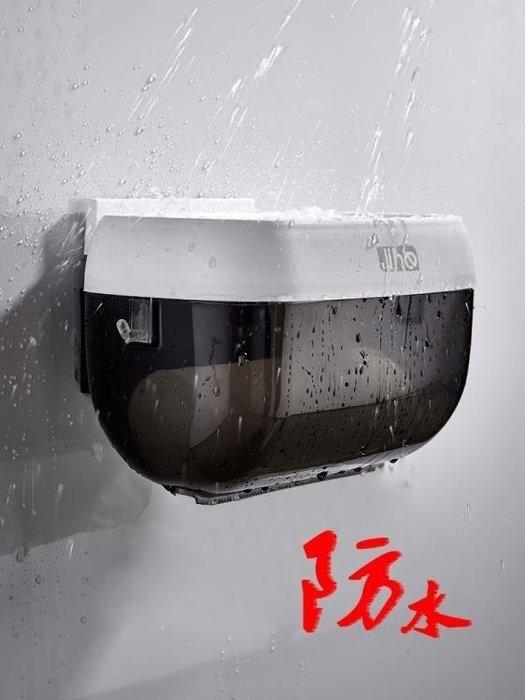 YEAHSHOP 衛生紙架廁所紙巾盒捲紙筒網紅衛Y185