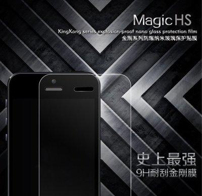 【鋼化保護貼】N5100 SAMSUNG GALAXY Note 8.0 (GT-N5100)3G 平板電腦 玻璃保護貼