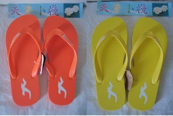 【天普小棧】HOLLISTER HCO Heritage Beach Flip Flops海灘夾腳拖鞋人字拖鞋M/L