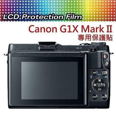 ~中壢NOVA~水世界~CANON G1X Mark II G1X2 螢幕保護貼 免裁切 靜電抗刮 高透光 EOSM3
