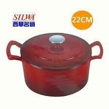 現貨全新 SILWA 西華 22cm厚釜琺瑯鑄鐵湯鍋(紅) ESW-ECI22-CR 3.8L 鑄鐵鍋