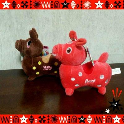 Ropy馬(單隻)(顏色:紅色,咖啡色)