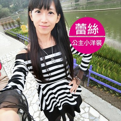 【JS 姊妹時代】【FDS308】潮流橫紋露肩上衣