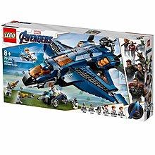 Lego 76126 Avengers quinjet