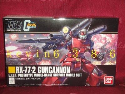東京都-非00鋼彈-1/144 HGUC RX-77-2 GUNCANNON 鋼加農(NO:190) 現貨
