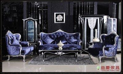 【大熊傢俱】舊銀狐 HS0990  布沙發 歐式沙發  新古典沙發  1+2+3人座沙發