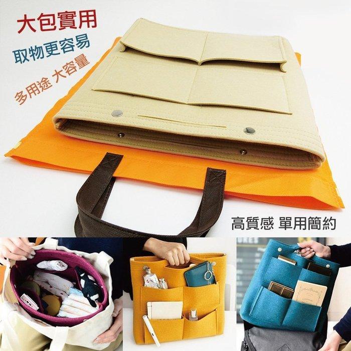 大包專用手提收納包中袋  背包專用毛氈加厚收納包中包 毛氈加厚手提收納包中袋