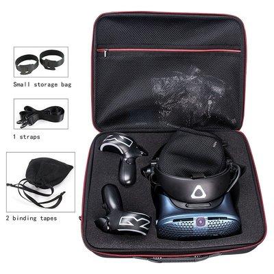 耳機包 音箱包收納盒HTC VIVE Cosmos VR眼鏡收納包VR頭盔包手柄設備便攜包3D眼鏡盒