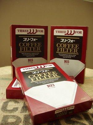 龐老爹咖啡 日本原裝 三洋產業 Three for 103濾紙[3~7人用]**特價出清 3盒1組
