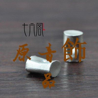 原音飾品海外直采925銀配件純手工泰銀 素面異形桶珠間珠DIY散珠手錬隔珠