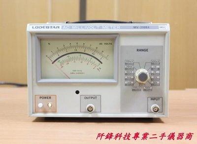 【阡鋒科技 專業二手儀器】LODESTAR MV-3100 AC MILLIVOLT METER微優電壓表