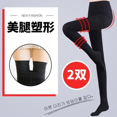 瘦腿襪女美腿塑形彈力打底襪緊身連褲襪強壓力褲春秋款絲襪薄款