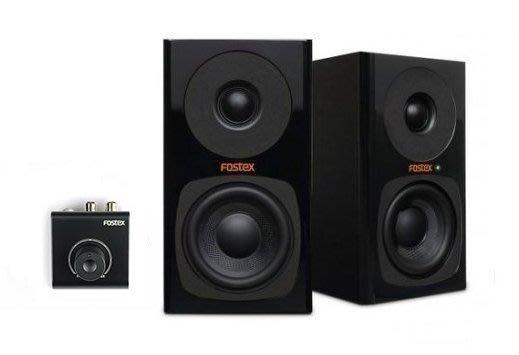 【六絃樂器】全新 Fostex PA-3 二音路主動式監聽喇叭 黑色款 / 工作站錄音室 專業音響器材