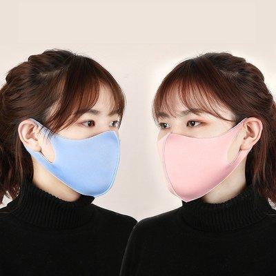 日式 立體口罩 可水洗重覆使用口罩  (單入)  大人/男童/女童 明星同款 立體口罩  韓國口罩 兒童口罩