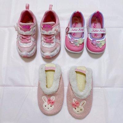 三雙粉色套組 二手Moonstar萬花筒兒童機能運動鞋 二手hellokitty蝴蝶鞋 二手兔兔毛拖鞋