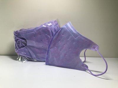台灣優紙 50入 成人 變色紫+白耳繩 立體四層口罩 非bnn