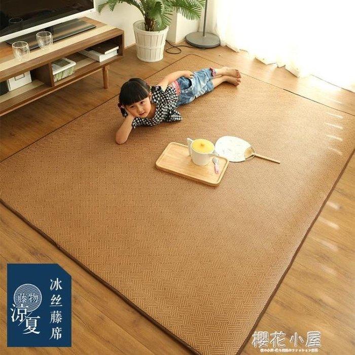 亮馬家冰絲藤席地墊榻榻米涼席加厚寶寶爬行墊夏天兒童午睡墊地鋪