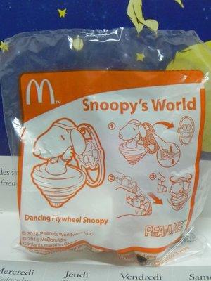 [麥當勞McDonalds] 2018 Snoopy's World系列 Dancing Flywheel未拆袋玩具 包郵