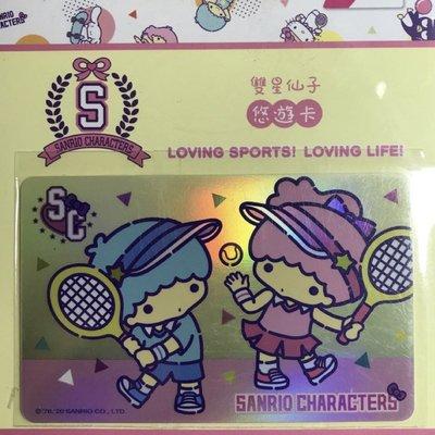 [雙子星悠遊卡]2021東京奧運網球雙打風釆_情人節_紀念曰_生日禮物