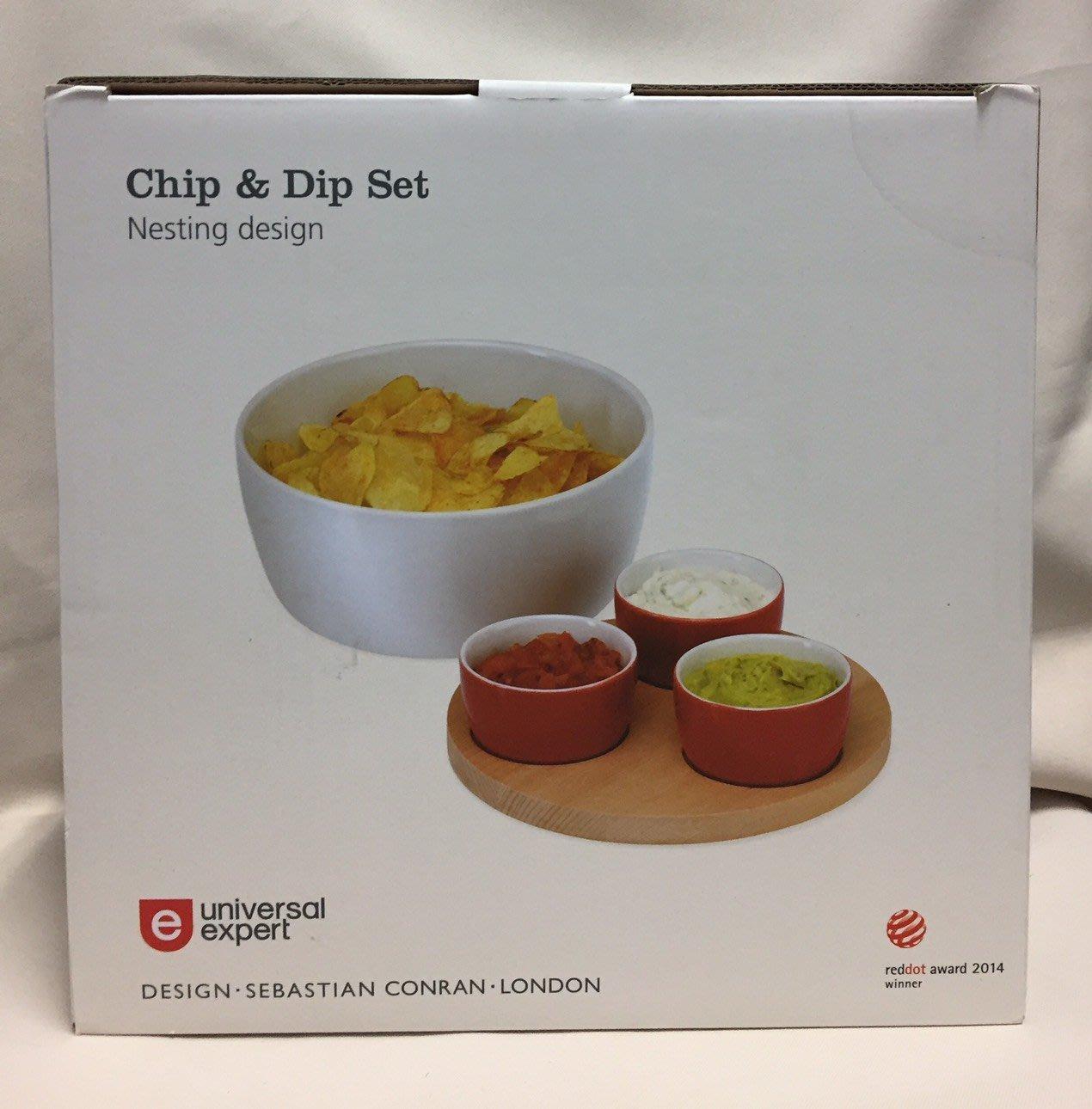 英國設計師品牌UNIVERSAL EXPERT, UE沙拉點心碗組_全新有盒