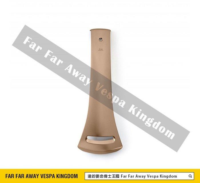 遠的要命偉士王國 Vespa PIAGGIO GTS/GTV HPE 引擎 Rizoma 鋁合金 喇叭蓋