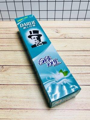 『牙膏』DARLFE黑人牙膏 白絲雙星 160g 牙齒潔白 口氣清新 獨特二合一配方 刷牙與漱口雙效兼顧 GMP廠認證