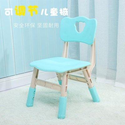 幼兒高檔升降椅幼兒園靠背椅家用防滑塑料...