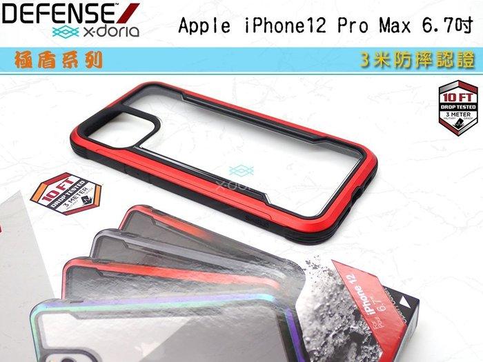 X-Doria 道瑞 台灣公司貨 極盾系列 超強防摔保護殼 軍規防摔 蘋果12手機殼iPhone 12 Pro 6.1吋