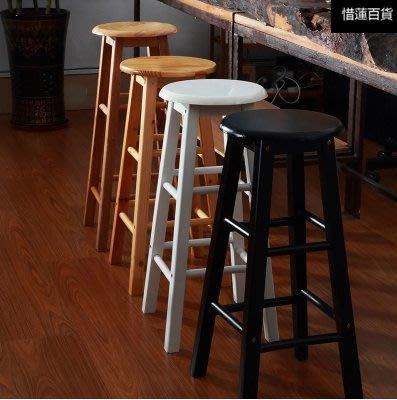 實木吧臺椅酒吧高腳凳復古吧椅家用圓凳子黑白簡約高椅前臺椅
