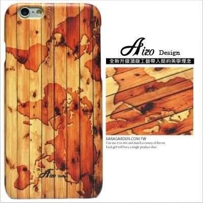 客製化 手機殼 iPhone 7 6 6S Plus【多型號製作】保護殼 質感地圖木紋 Z120
