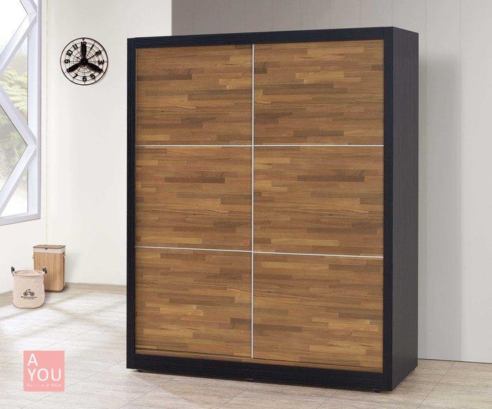 積層木5尺推門衣櫥  (大台北免運費)促銷價12200元【阿玉的家2020】