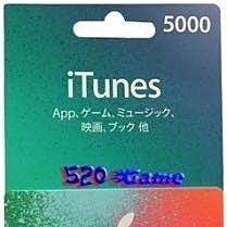 日本 iTunes 5000円 售價HK$338