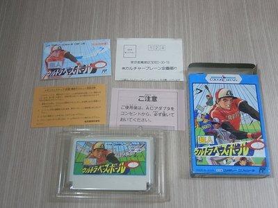 【小蕙館】.FC日版卡帶 ~ 超人棒球 / 野球 (盒裝) +