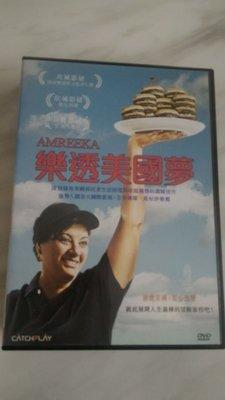 樂透美國夢  二手DVD   F-2