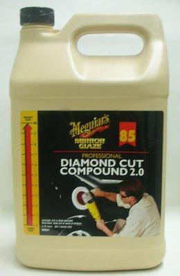 美光 Diamond Cut Compound 2.0 雙效清潔拋光蠟 M8501-500cc分裝瓶/$400