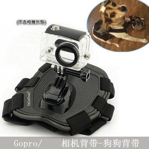 寵物運動相機背帶 供極限運動高畫質錄影器胸前固定帶配件_☆找好物FINDGOODS☆