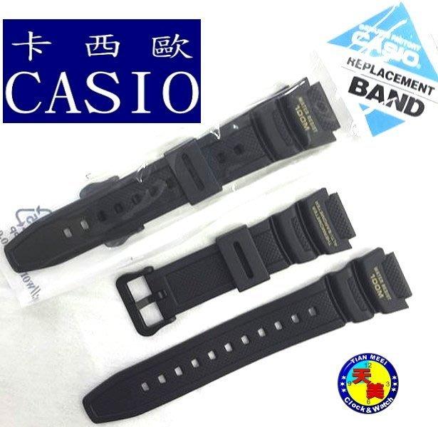 【天美鐘錶店家直營】【下殺↘超低價】原廠公司貨-CASIO溫度氣壓高度多功能登山錶-SGW-400H-1B2-原廠錶帶