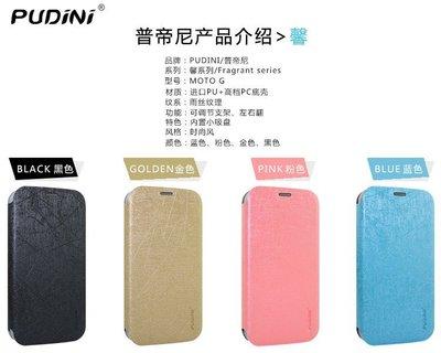 衝評價 數量有限 HTC One M9  雨絲 手機皮套 保護套 側翻蓋手機殼 (非保護殼、保護套、清水套)