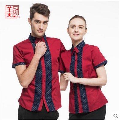 依尚依酷—[2色]服務員男女短袖工作服 餐飲咖啡奶茶酒店夏裝工作服【YK208】