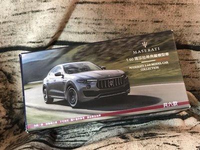 {包鑽生活網}7-11 city cafe Maserati 風格典藏1:60 經典模型車 【2016 Levante】