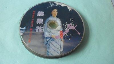紫色小館9-5-------日本懷念老歌