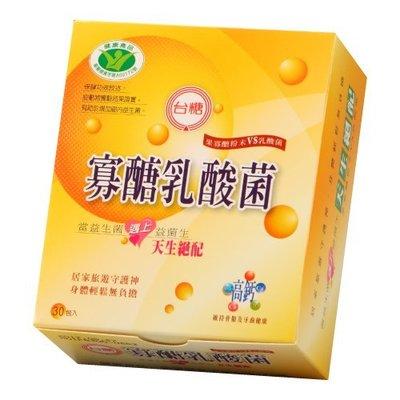 胖胖生活網分店 可超取 開發票 台糖寡醣乳酸菌(3g*30包) 1盒 台糖寡糖乳酸菌 果寡糖粉末 健康食品認證 嗯嗯粉