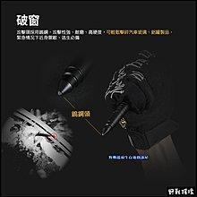 【野戰搖滾-生存遊戲】 SECTOR SEVEN 高品質魅影防身戰術筆【黑色】鎢鋼頭破窗器手電筒EDC工具